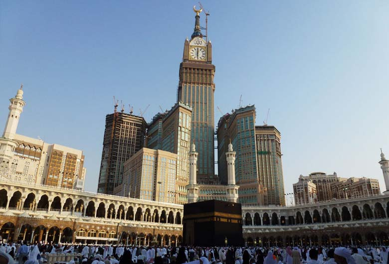 Makkah Royal Clock Tower Hotel en La Meca